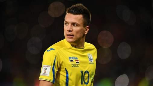 Евро под вопросом: Коноплянка получил неутешительный диагноз после тренировки в сборной Украины