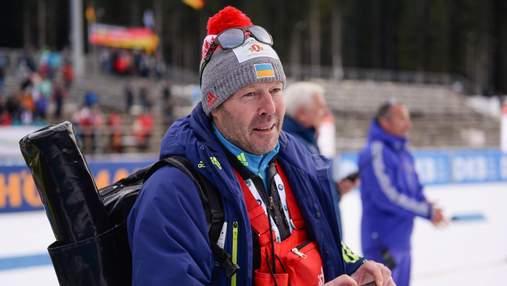 Женская сборная Украины по биатлону получила нового главного тренера