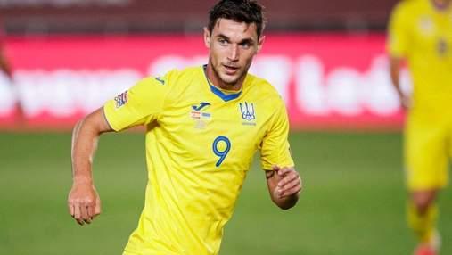 Забивной Яремчук попал в топ-15 бомбардиров в истории сборной Украины