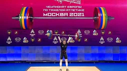 """Украинка Конотоп выиграла три """"золота"""" на чемпионате Европы по тяжелой атлетике в Москве"""