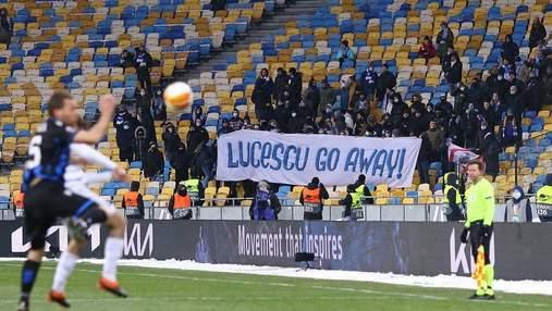 Словесная война: ультрас Динамо сделали баннер для Луческу на румынском языке – фото