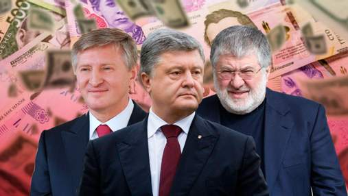 Найвпливовіші люди України: хто потрапив до списку багатіїв