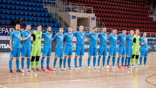 УЄФА скасувала матч збірної України на футзальне Євро-2022