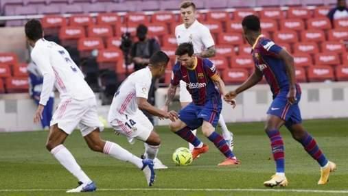 Експерти назвали фаворита матчу Реал – Барселона