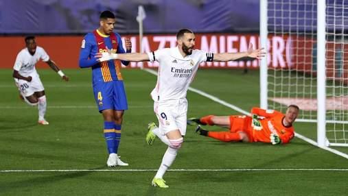 Реал у меншості обіграв Барселону завдяки шедевру Бензема: відео