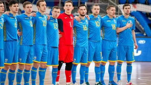 Сборная Украины по футзалу вышла на Евро-2022