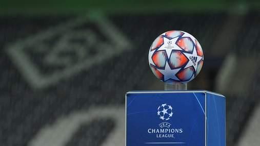 Ліга чемпіонів: УЄФА офіційно затвердив розклад півфінальних матчів
