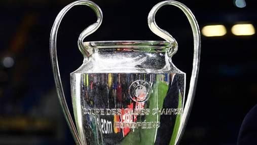 Новий формат Ліги чемпіонів: які зміни запропонували в УЄФА