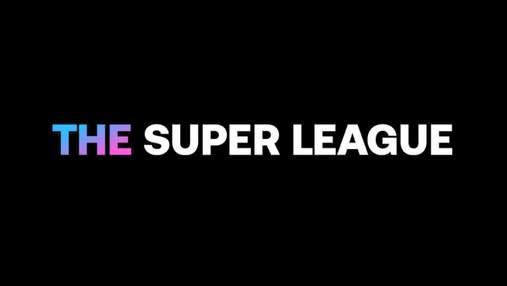 Суперліга оголосила про призупинення турніру: англійські клуби покинули змагання