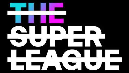 Спочивай з миром: як в соцмережах жартують із футбольної Суперліги