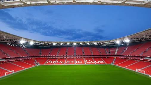 УЄФА офіційно відібрала в іспанського міста матчі Євро-2020