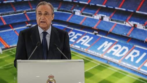 Флорентино Перес назвал клубы, которые остались в Суперлиге