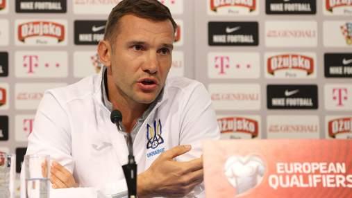 Шевченко вызовет ряд новичков в сборную Украины перед Евро-2020