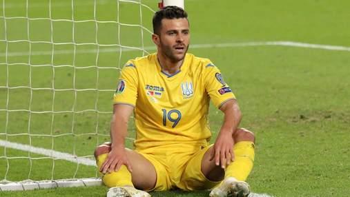 Ключевой нападающий сборной Украины получил тяжелую травму и пропустит Евро-2020