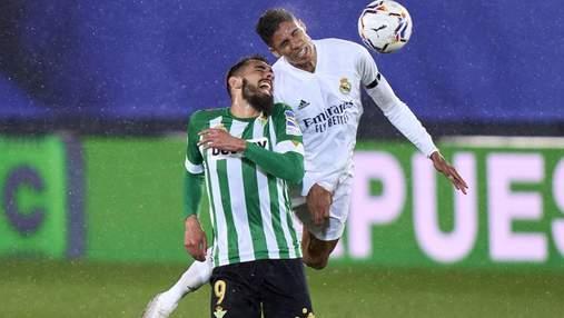 Реал расписал мировую с Бетисом и потерял шанс возглавить Ла Лигу: видео