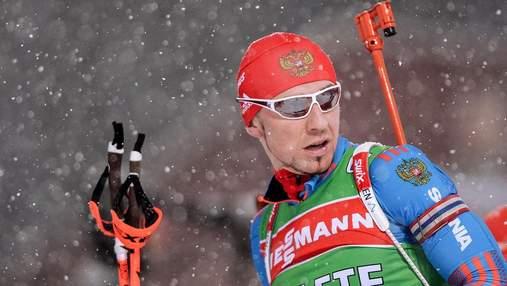Відомого колишнього біатлоніста збірної Росії дискваліфікували через допінг