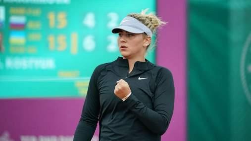 Костюк з нищівної перемоги над росіянкою стартувала на турнірі у Мадриді