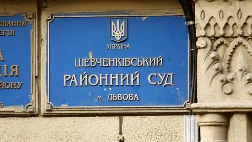 Від паралімпійців – суддям: Рада хоче виділити 600 мільйонів гривень на роботу судів
