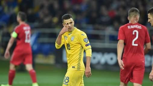 Форварда збірної України, який пропустить Євро-2020, прооперували у Барселоні