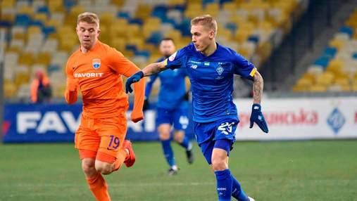 Динамо – Маріуполь: де дивитися матч УПЛ