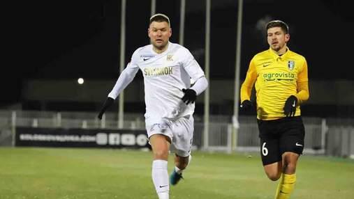 Колос обыграл на выезде Александрию и сыграет в Лиге конференций следующего сезона: видео