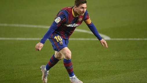 Барселона сенсаційно програла Гранаді і втратила шанс вийти в лідери Ла Ліги