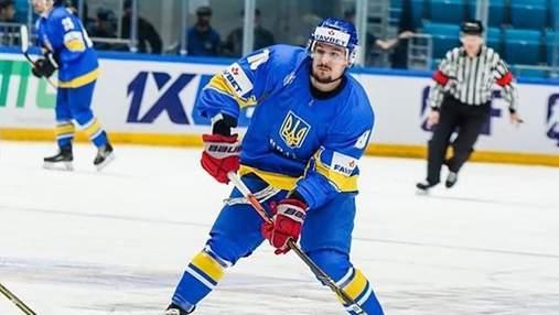 Украинский хоккеист заявил о подделке его подписи под письмом об отставке президента ФХУ