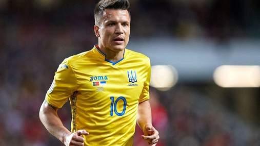 Шевченко довызвал в сборную Украины Евгения Коноплянку