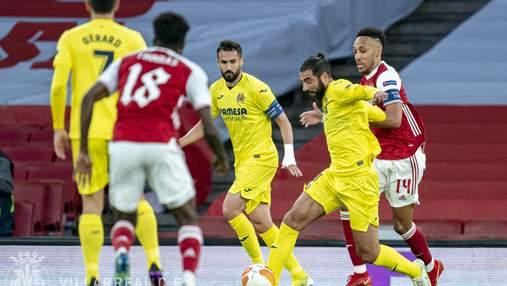 Вільярреал зіграв внічию з Арсеналом та вийшов у фінал Ліги Європи: відео