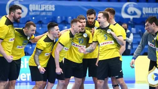 Украина получила соперников на гандбольном Евро-2022