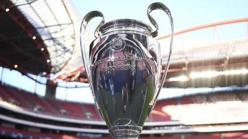 Фінал Ліги чемпіонів офіційно перенесли