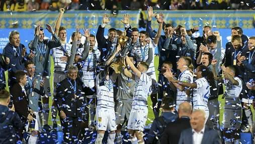 Церемония награждения Динамо после финала Кубка Украины: видео