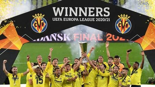 Вильярреал – победитель Лиги Европы