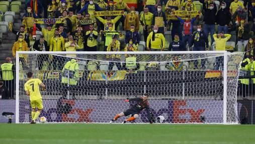 Вильярреал в серии пенальти победил Манчестер Юнайтед и выиграл Лигу Европы: видео