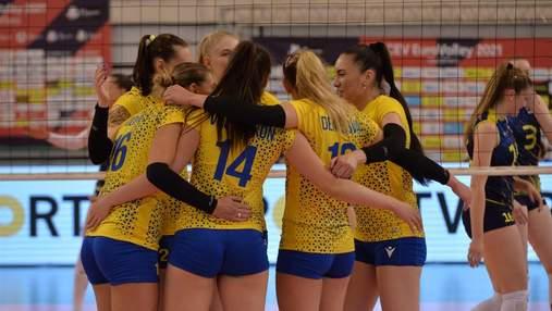 Украина получила соперниц на женском Евроволей-2021