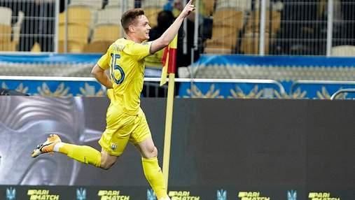 Как Цыганков спас Украину от позорного поражения в матче с Бахрейном: видео гола