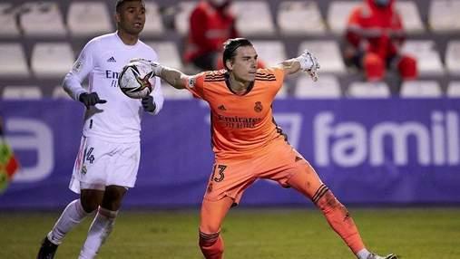 В Реале верят в будущее Лунина: голкипер останется в Мадриде