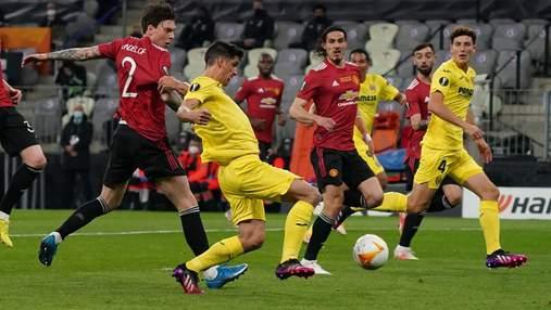 Как Морено забил гол в ворота Манчестер Юнайтед в финале Лиги Европы: видео