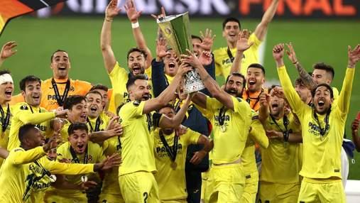 Вильярреал с рекордом одержал историческую победу в Лиге Европы: видео церемонии награждения
