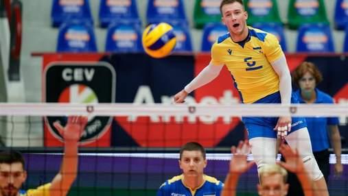 Сборная Украины по волейболу узнала соперников на Евро-2021