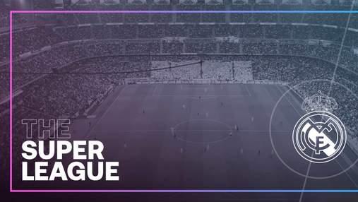 Суперліга судиться з ФІФА та УЄФА: справу розглядатиме суд Європейського Союзу