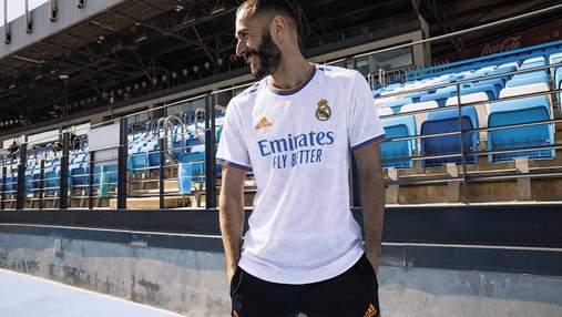 Реал представил форму на новый сезон: фото и видео