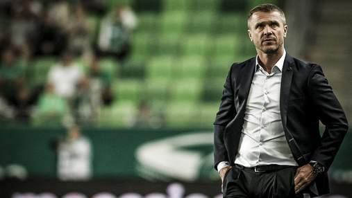 Ребров официально покинул Ференцварош