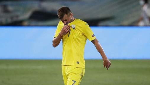 Як збірна України завдяки двом пенальті забила у матчі з Кіпром: відео