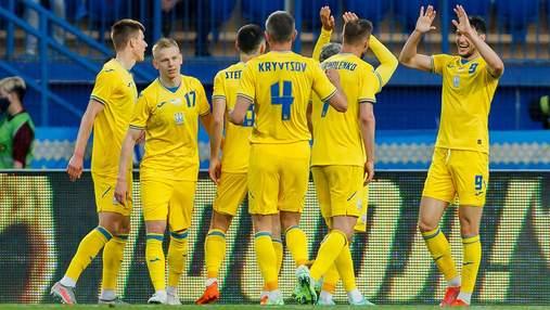 Украина начинает борьбу на Евро-2020: анонс матча с Нидерландами