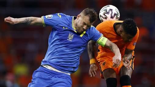 Украина уступила Нидерландам в голевой перестрелке на Евро-2020