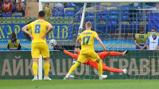 Чи стартує Україна з перемоги на Євро-2020: прогноз на матч з Нідерландами