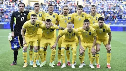 Нидерланды – Украина: онлайн-трансляция матча Евро-2020