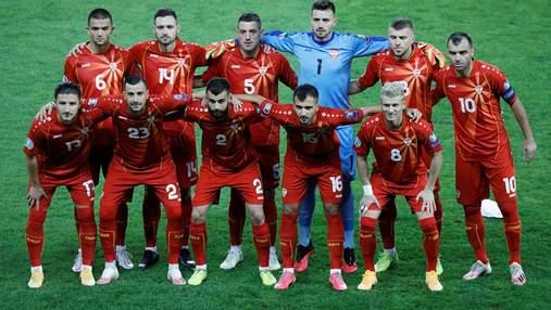 Греція вимагає змінити форму Північної Македонії на Євро-2020