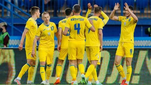 Евро-2020: заявка сборной Украины на матч с Нидерландами